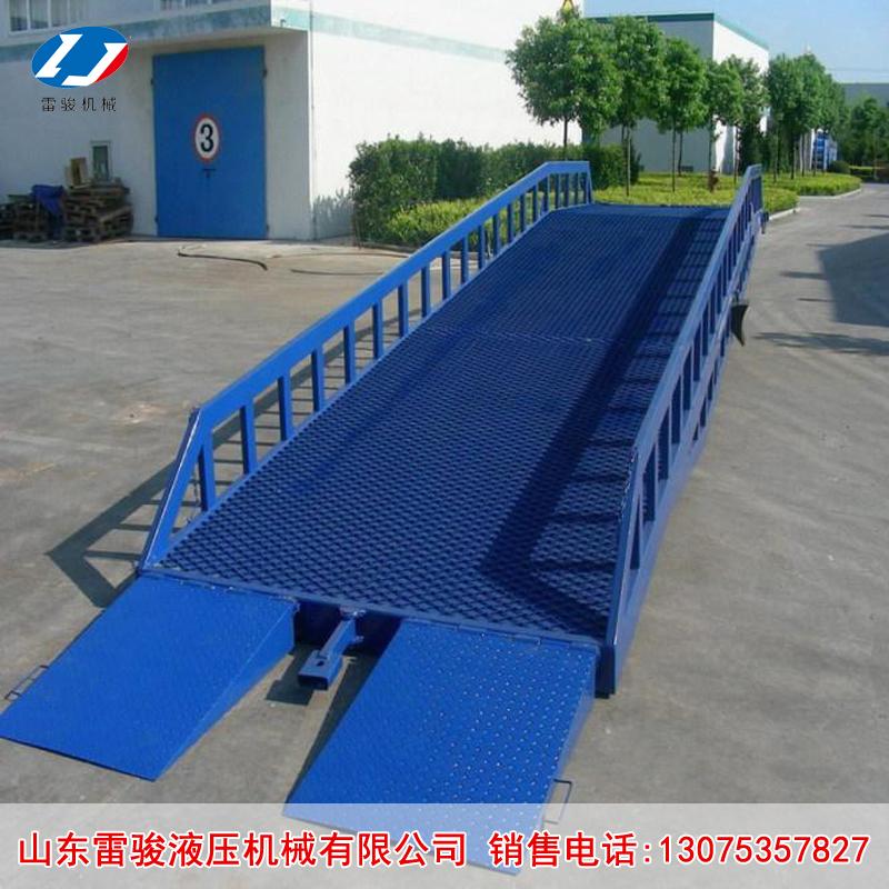 """吨移动式登车桥"""""""