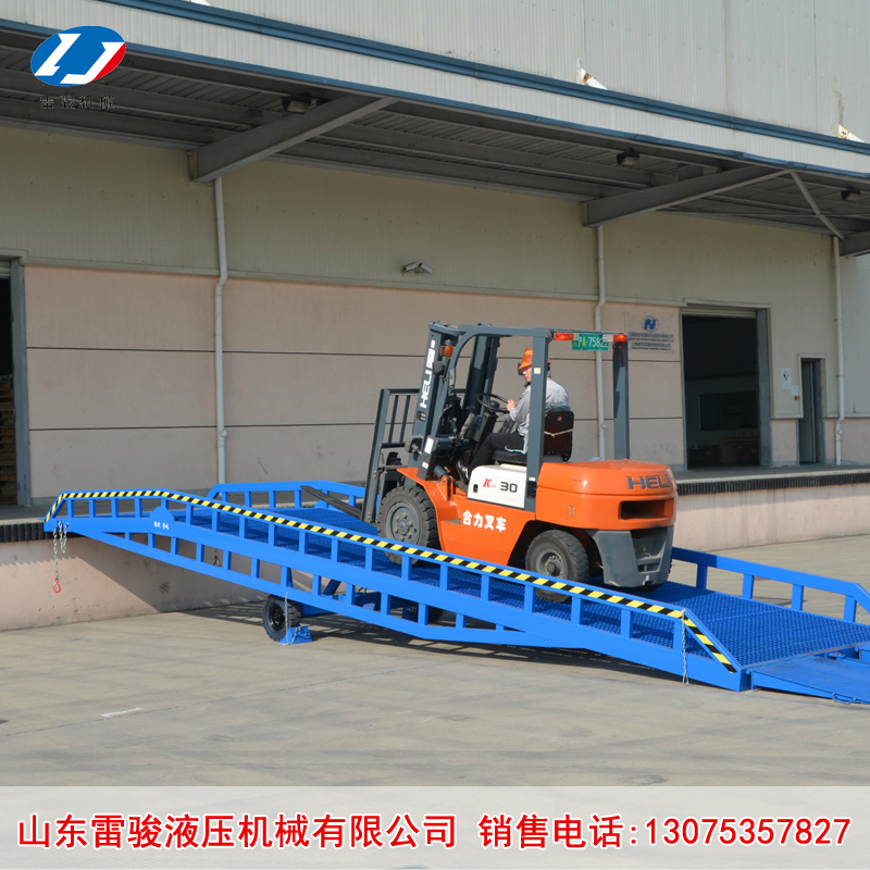 装卸车装车桥设备标准