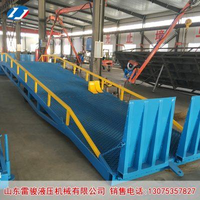 6吨移动式液压登车桥