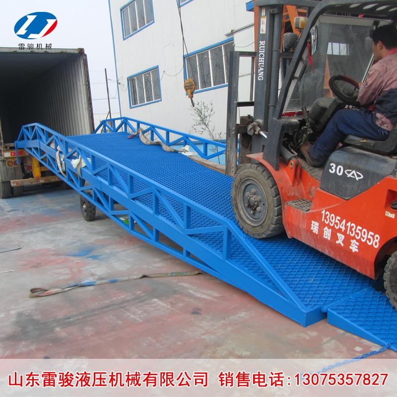 厂家直销登机桥集装箱卸货平台厂家